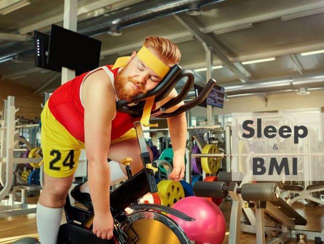 睡太少容易胖!睡眠時間能預測 BMI