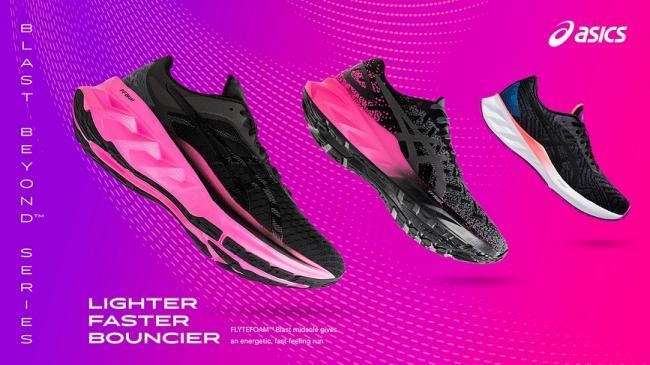 ASICS彈力系列的三款鞋子