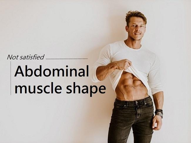 腹肌形狀怎麼調整