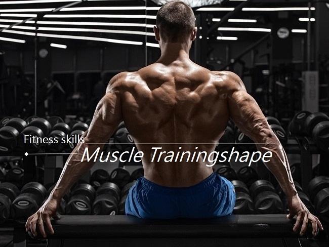 安全增肌的重訓技巧