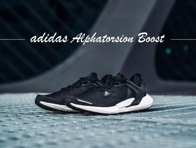 adidas Alphatorsion Boost