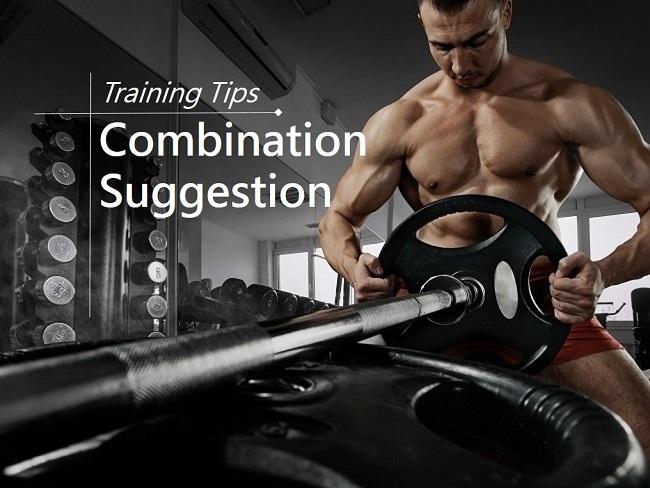 哪些肌群最適合一起訓練