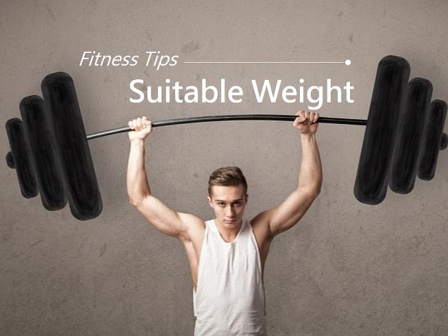 健身房裡適合的訓練重量
