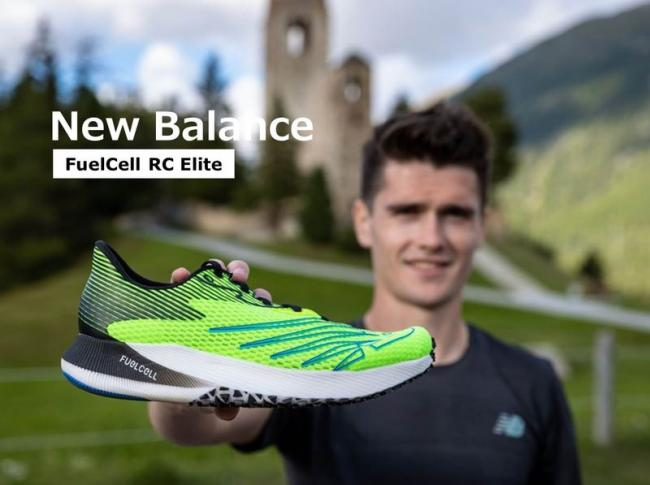 New Balance FuelCell RC Elite旗艦碳纖維跑鞋