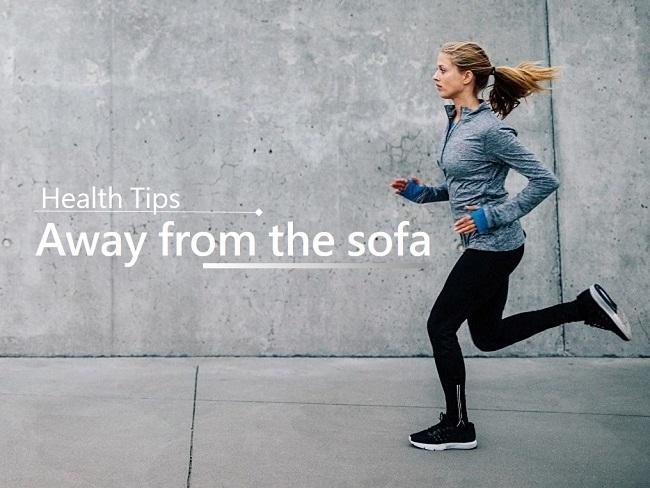 健康的身體從離開沙發開始