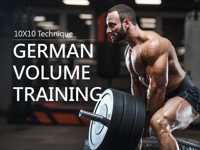 德國壯漢訓練法增強肌力