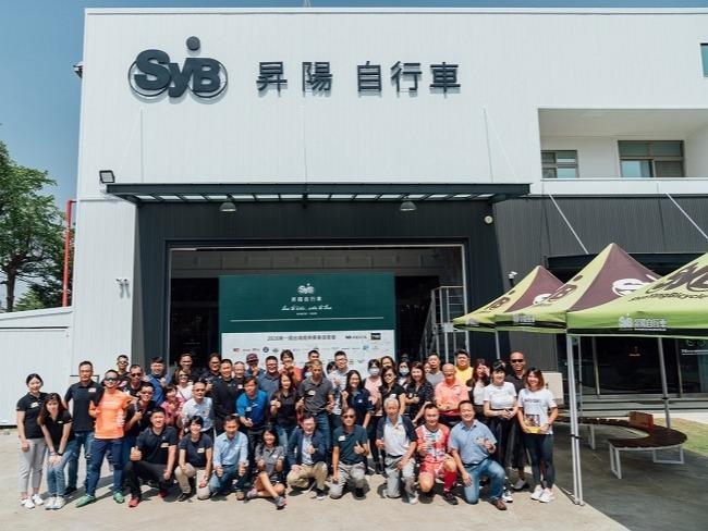 台南昇陽自行車總部