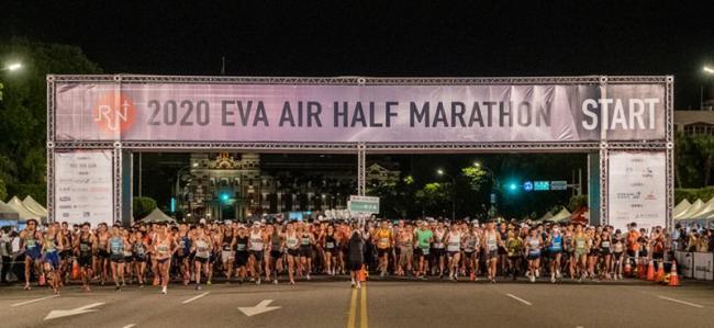 2020長榮航空城市觀光半程馬拉松開跑