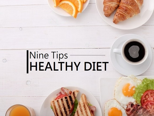 健康飲食的9種技巧
