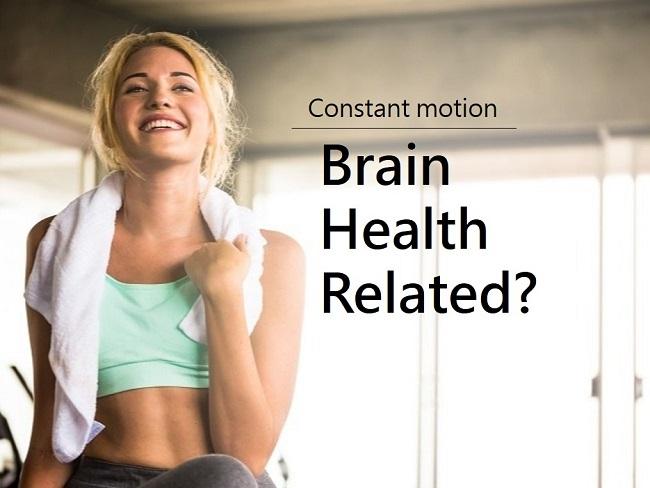 運動與腦部健康有關
