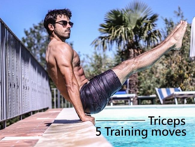 肱三頭肌五個訓練動作