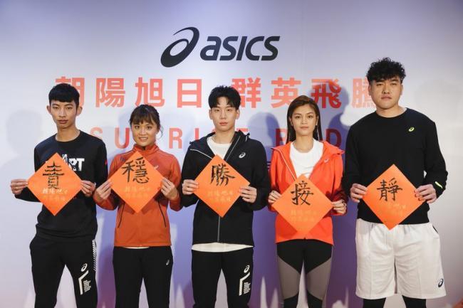 Team ASICS寫下2021年度代表字