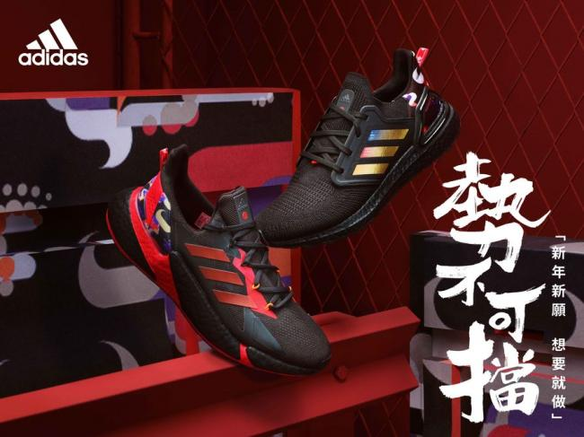 adidas X9000 L4新春鞋款