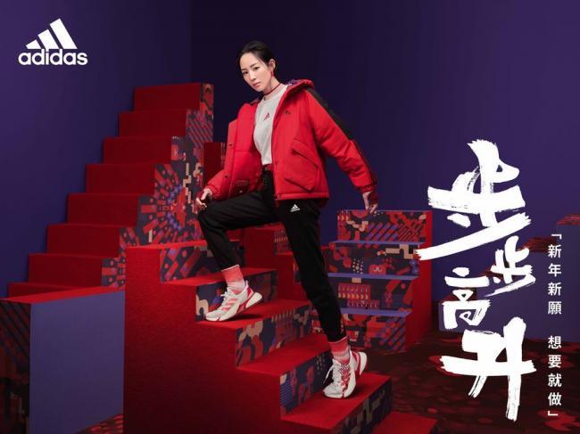 運動女神張鈞甯演繹adidas新春系列