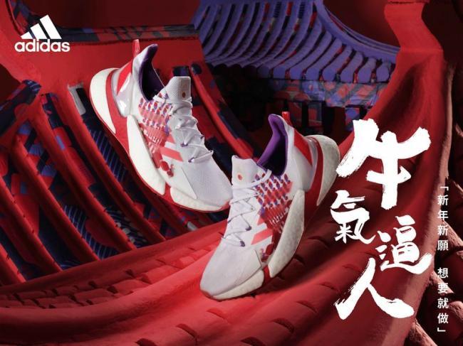 adidas X9000 L4 新春系列跑鞋