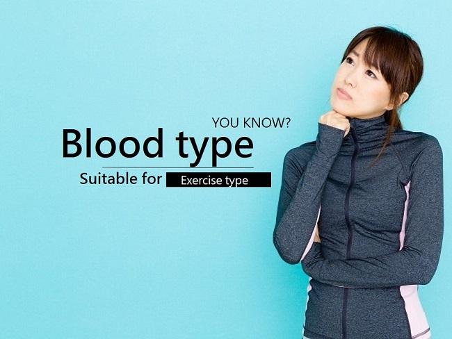 血型瘦身法