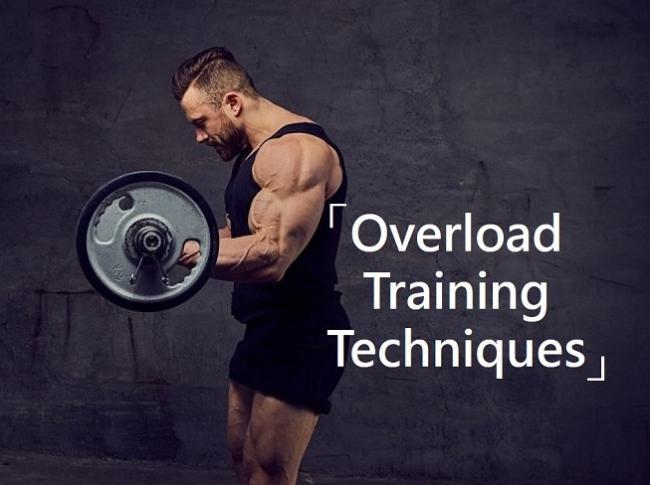 超負荷訓練與增肌