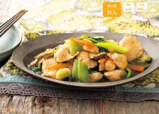 八寶菜風味雞肉炒青江菜