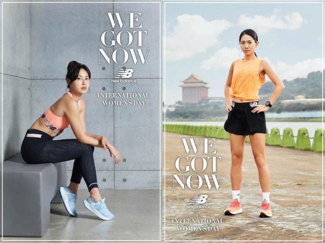 New Balance邀房思瑜、張芷瑄詮釋女力《We Got Now》