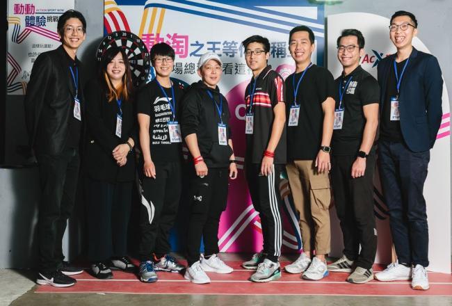 AcXport動動無限團隊