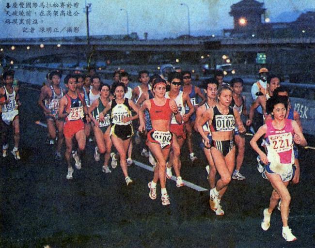 被「叭噗聲」追著跑的女孩  13歲創全國女子馬拉松紀錄的血淚史