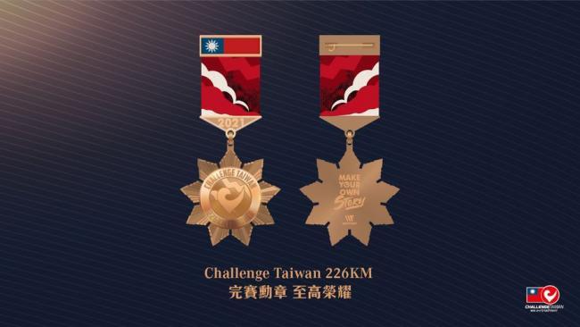 Challenge Taiwan 226完賽獎牌