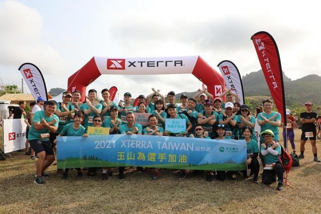 玉山銀行2021 XTERRA Taiwan