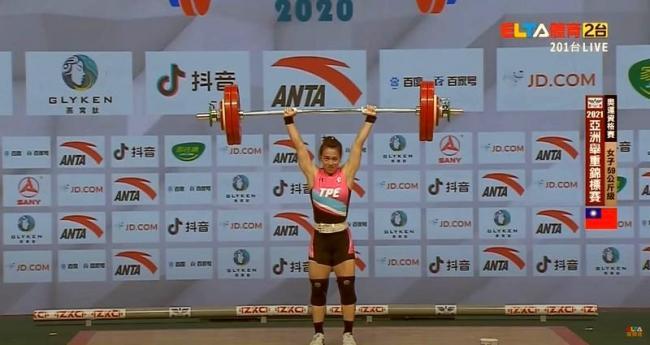 郭婞淳成功挺舉137公斤