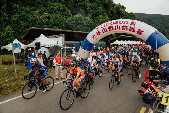 2021 DOSUN盃太平山登山挑戰賽
