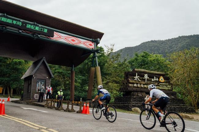 DOSUN盃太平山登山挑戰賽