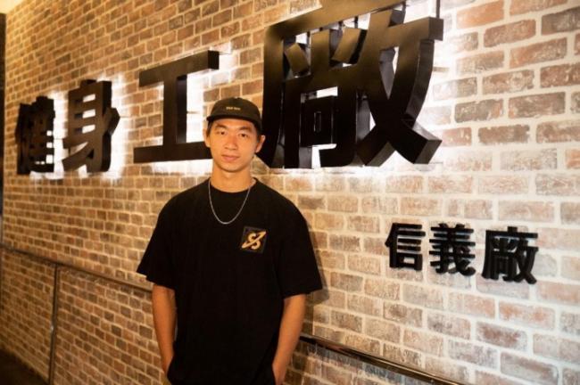 鄭喬鴻健身工廠