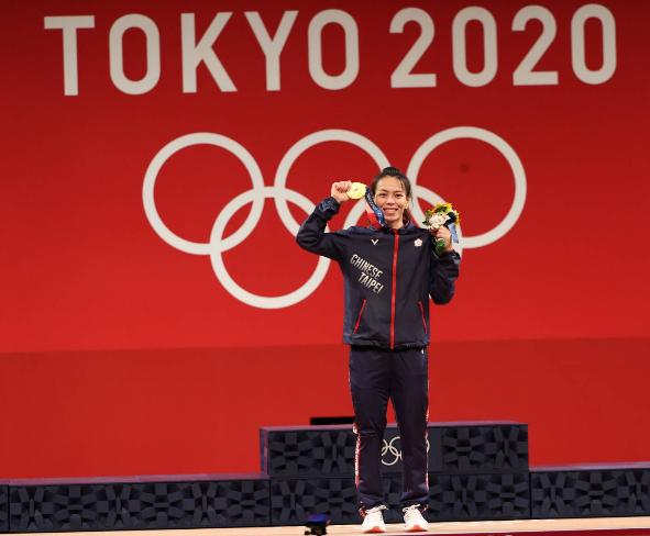 郭婞淳奧運女子舉重59公斤級金牌