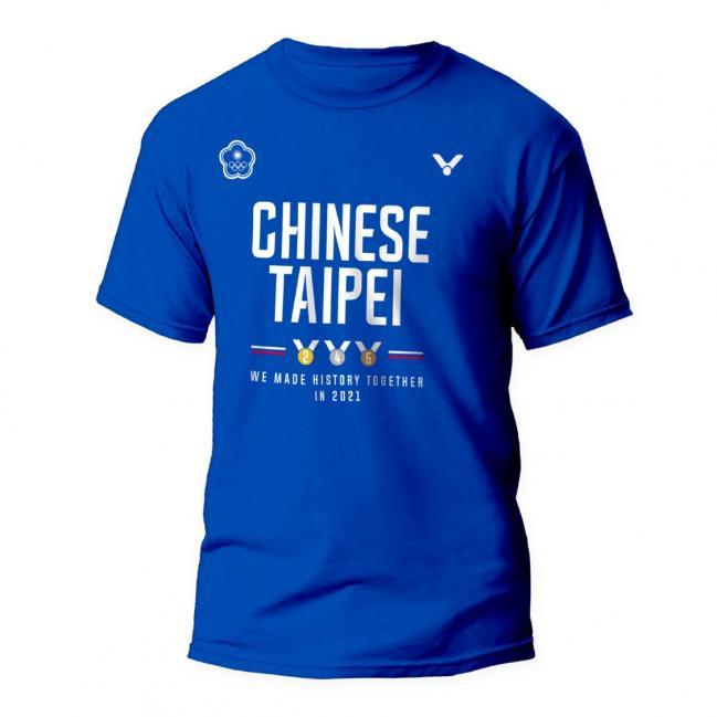 東京奧運中華隊官方紀念 T-shirt