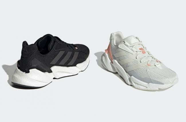 adidas X9000科技跑鞋  全新高密度JET BOOST中底潮感避震同步升級