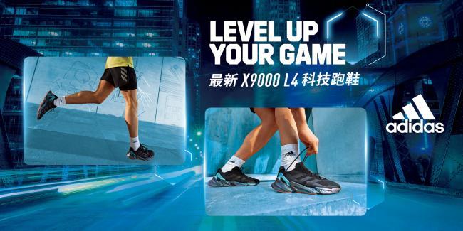 充滿Cyberpunk末日美學風格的adidas X9000系列