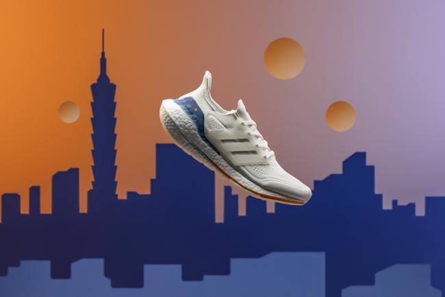 Ultraboost 21 City Pack 今夏推出台北、香港專屬配色