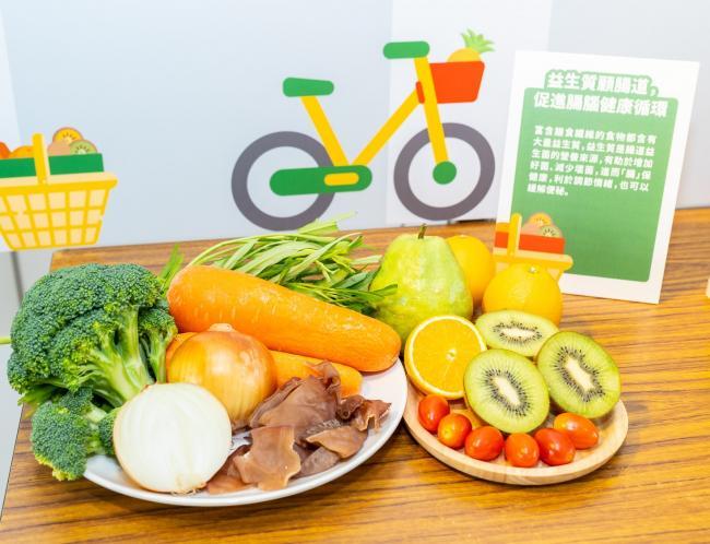 高益生質蔬果
