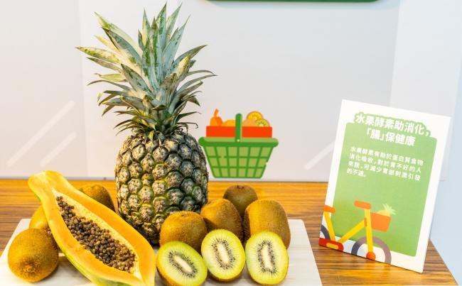 高水果酵素水果