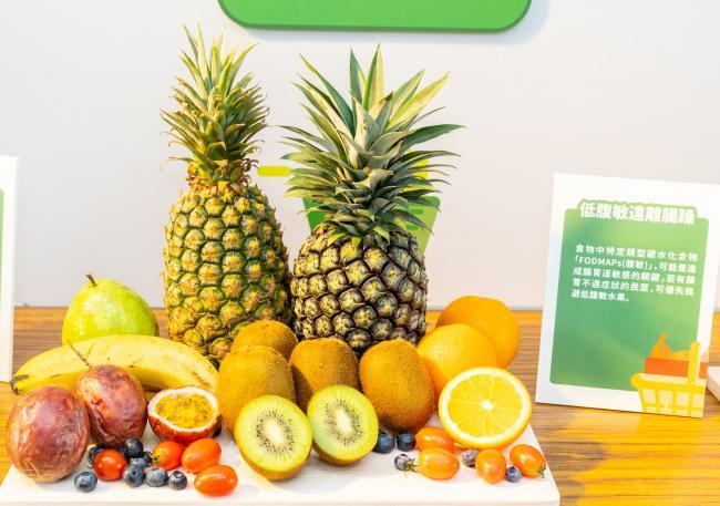 低腹敏水果