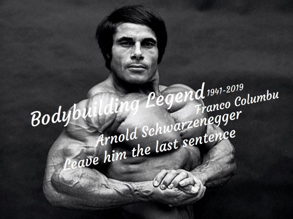 獲得兩屆IFBB奧林匹亞先生的佛朗哥·哥倫布(Franco Columbu)已於今年過世!