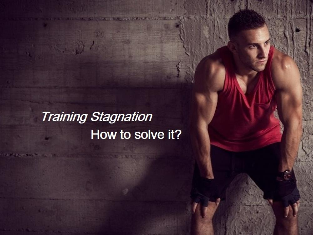 當遇到訓練平台期該怎麼辦?