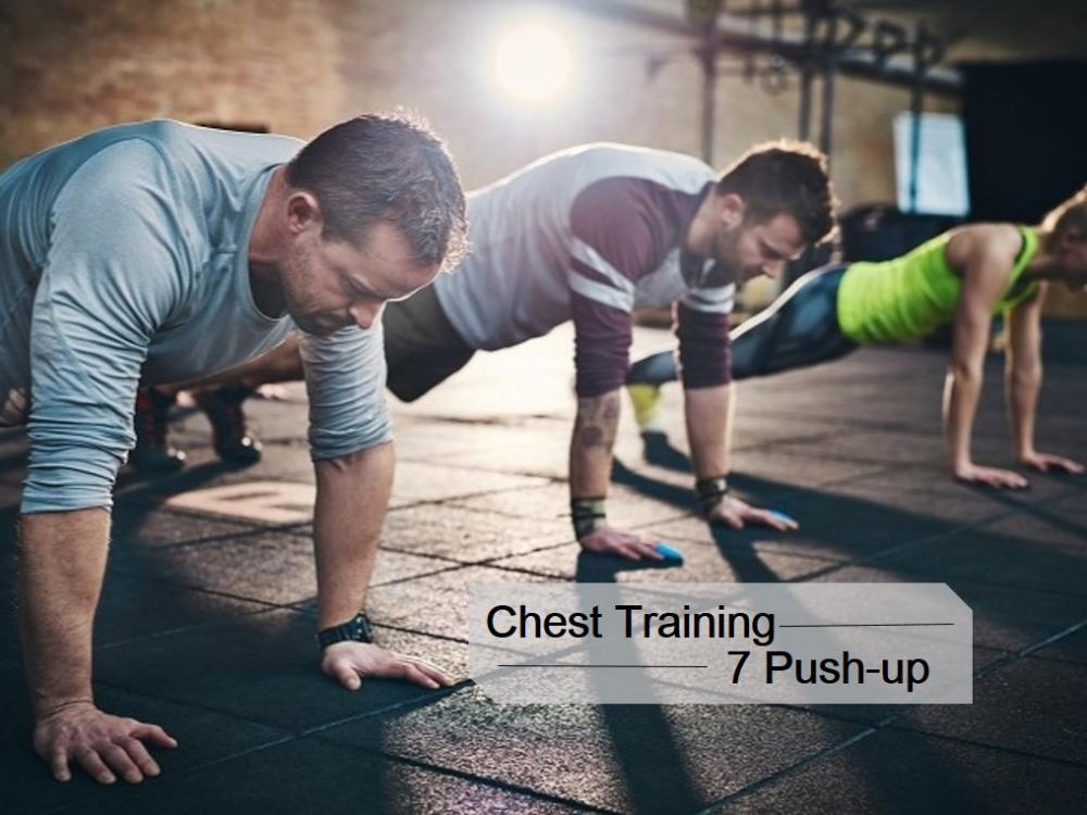 伏地挺身能有效訓練胸大肌