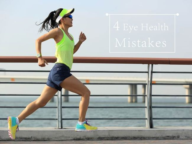 跑步時眼睛健康惡習