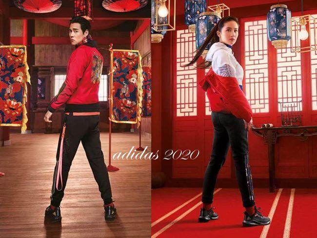 adidas2020新年特別系列
