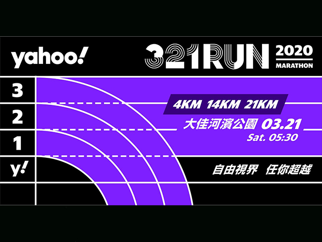 Yahoo 321 RUN