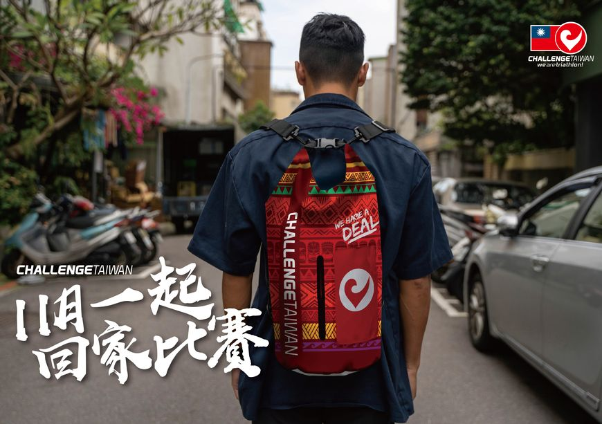 Challenge Taiwan 2020