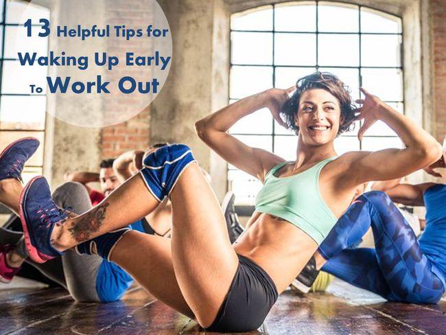 13個有助早起運動的實用技巧