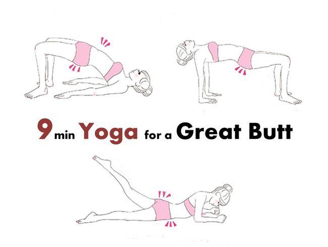 瑜伽打造蜜桃美臀