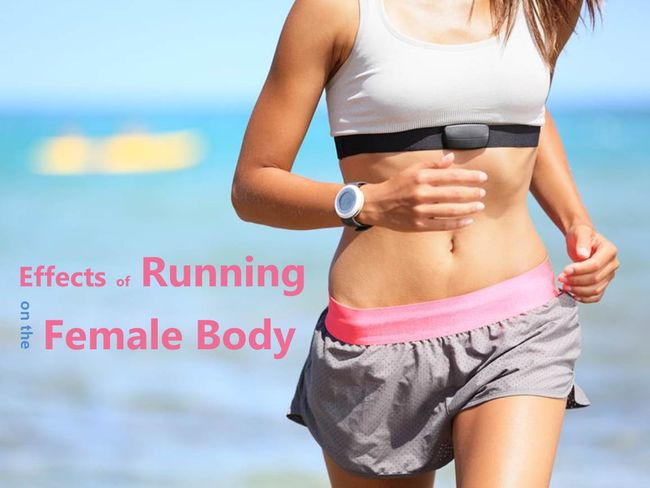 跑步對女生的好處