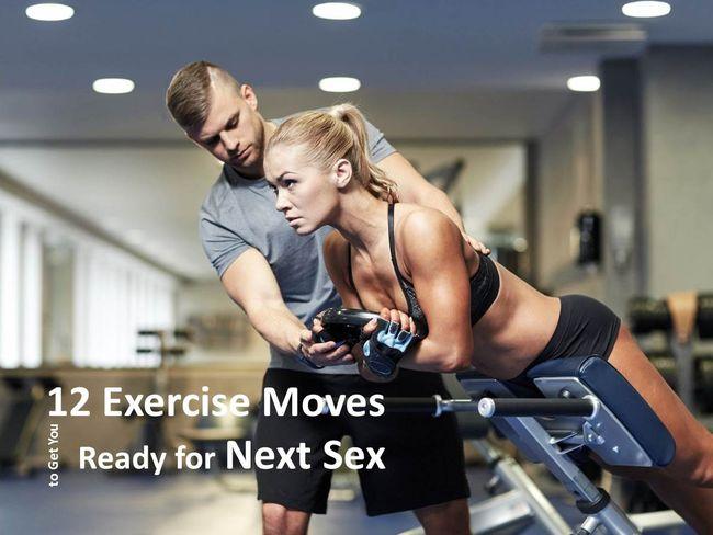 12 招健身動作幫助性愛